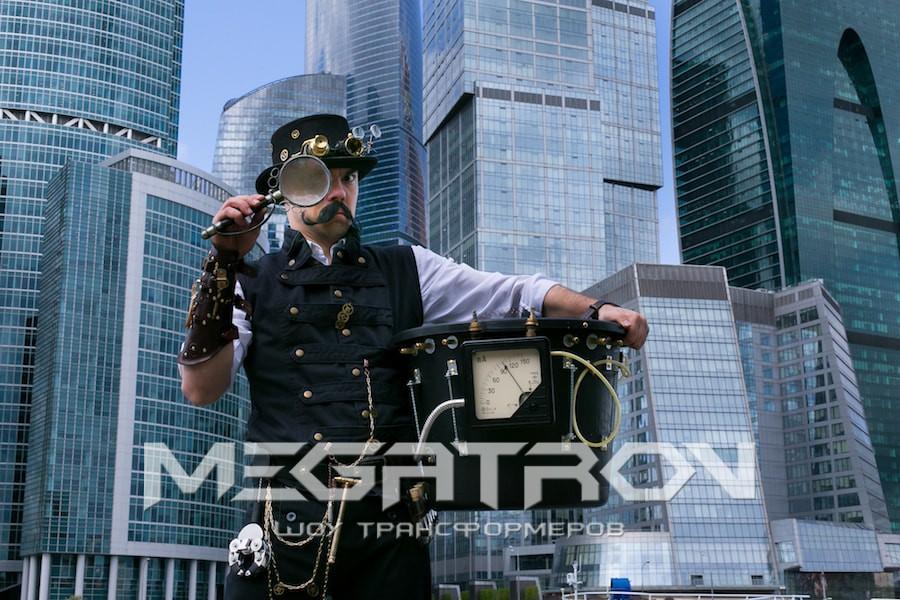 Трансформеры в Москва Сити